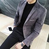 新款男西裝西服男外套英倫風燈芯絨面料西裝