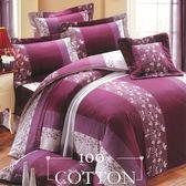 《竹漾》100%精梳棉雙人加大六件式床罩組-微薰舞曲