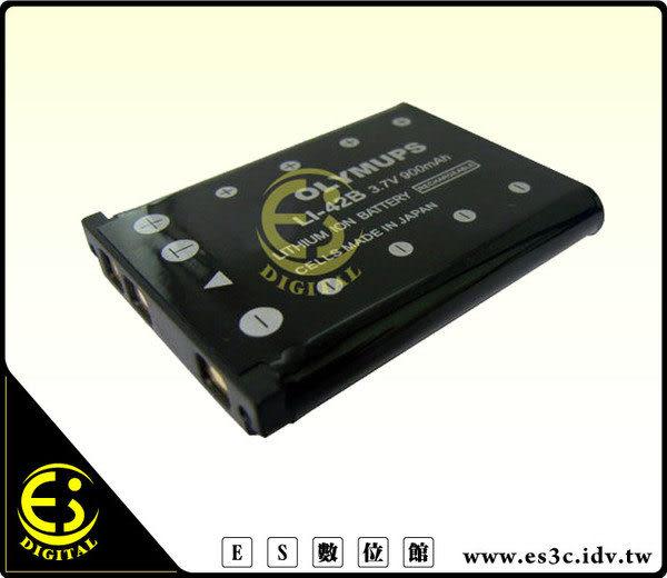 ES數位 Olympus X600 D630 FE150 FE160 FE190 FE220 FE230 FE240 FE250 FE290LI-40B LI42B電池