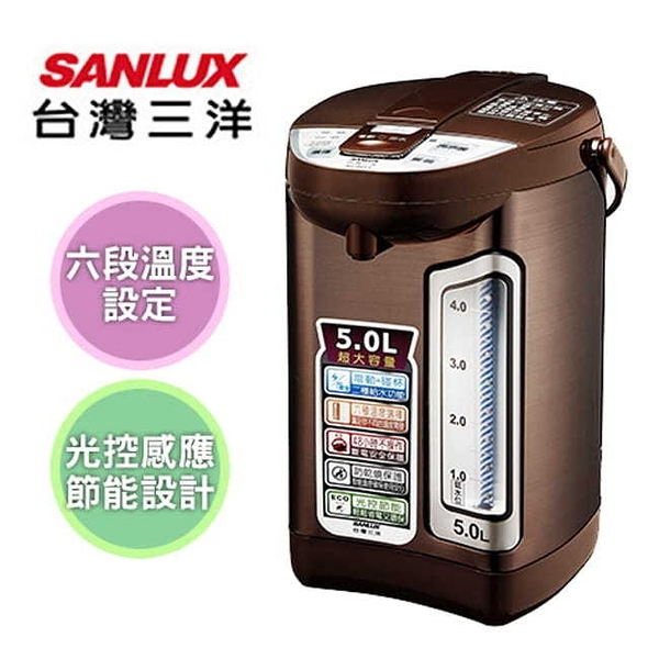 淘禮網 SANLUX台灣三洋5公升光控節能熱水瓶 SU-05YT