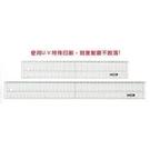 《享亮商城》CD-501 方眼壓克力切割直尺(50cm)  COX
