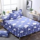 【限時下殺89折】床裙 床裙單件棉質床罩床單床包全棉席夢思防滑床套1.8/1.5/2.0m米