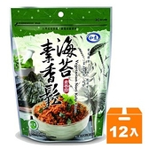 如意 海苔素香鬆 300g (12入)/箱【康鄰超市】