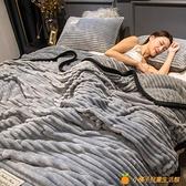 加厚珊瑚絨毛毯被子法蘭絨保暖床單午睡毯冬季【小橘子】