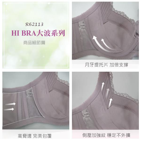 【曼黛瑪璉】包覆提托Hibra大波內衣  C-H罩杯(華貴紫) (未滿2件恕無法出貨,退貨需整筆退)