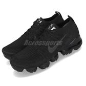 Nike 慢跑鞋 Air VaporMax Flyknit 3 黑 全黑 男鞋 三代 飛線編織 大氣墊 運動鞋 【PUMP306】 AJ6900-004