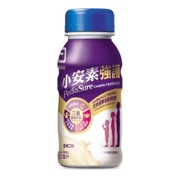 亞培小安素強護Complete均衡營養即飲配方237ml *24罐 *2箱 *維康