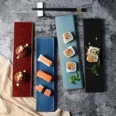 創意陶瓷窯變壽司盤平板蛋糕甜品擺盤