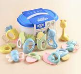 新生兒咬牙膠手搖鈴寶寶益智玩具0-1歲初生0-3嬰兒6-12個月男女孩 全館85折