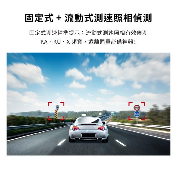 【送64GB】PAPAGO Ray CP PLUS 12吋 電子後視鏡 行車紀錄器 前後雙錄 倒車顯影 GPS測速照相提醒
