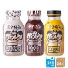 新上市【天守極乳】豆漿/黑糖/蜂蜜牛乳2...
