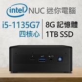 【南紡購物中心】Intel系列【mini直升機】i5-1135G7四核電腦(8G/1T SSD)《RNUC11PAHi50000》