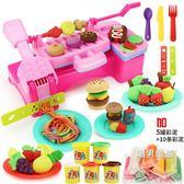 新年禮物-黏土兒童橡皮泥工具套裝漢堡機彩泥模具無毒像皮泥手工制作面條機玩具xw
