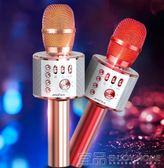 麥克風 手機 電腦唱歌神器Amoi/夏新 K5全民k歌手機麥克風通用無線藍牙話筒家用唱歌神器 99免運