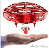 感應飛行器遙控飛機飛碟無人機兒童益智玩具抖音同款  【快速出貨】