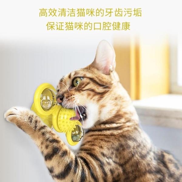 貓貓用品自嗨解悶神器幼貓自動逗貓器貓玩具球不倒翁逗貓棒貓玩具