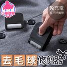 ✿現貨 快速出貨✿【小麥購物】手動毛球修剪器 非電動除毛球修剪器 毛衣毛球【G143】