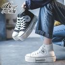 女鞋 韓版中筒鞋小白鞋帆布鞋厚底增高學生鞋【JPG99134】