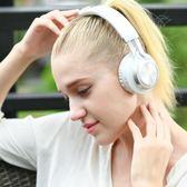 藍芽耳機頭戴式無線音樂手機耳麥運動插卡男女       智能生活館