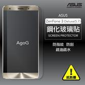 保護貼 玻璃貼 抗防爆 鋼化玻璃膜ASUS ZenFone 3 Deluxe(5.7) 螢幕保護貼