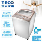 【東元TECO】】13kg 超音波定頻洗衣機 W1308UW