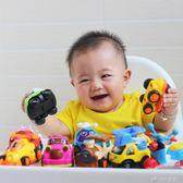 寶寶玩具車男孩迴力車慣性小汽車嬰幼兒童玩具工程車飛機火車套裝YYP  ciyo黛雅