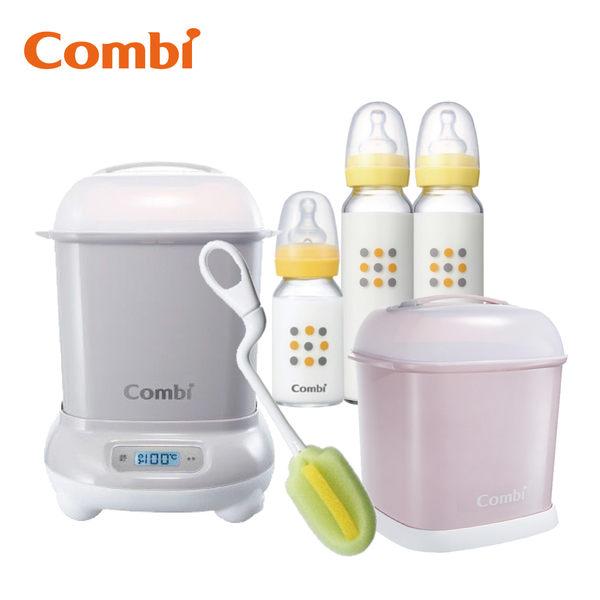 康貝 Combi 微電腦高效烘乾消毒鍋(灰)+奶瓶保管箱(粉)母乳力學標準玻璃奶瓶+海綿旋轉奶瓶刷