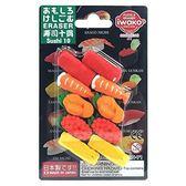 生活禮品 橡皮擦系列 壽司十貫 TOYeGO 玩具e哥