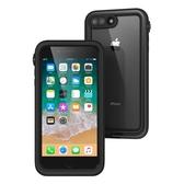 CATALYST for iPhone 8 / 7 plus 5.5寸完美四防合一防水保護殼 公司貨 最新款