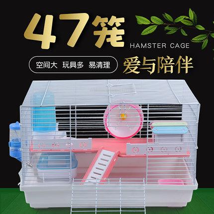 倉鼠籠基礎籠47籠倉鼠籠子用品金絲熊窩別墅單雙層套餐 AW傑森型男館