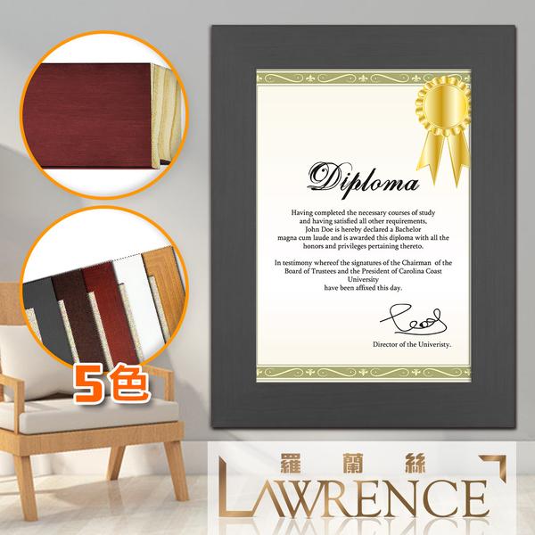 【Lawrence羅蘭絲】寬版實木相框 證書框 獎狀框A5(5色) 畫框 木框 照片框 相片框 客製-115