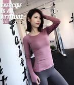 ANNERUN運動上衣女緊身跑步訓練健身衣透氣速干T恤長袖瑜伽服上衣 艾尚旗艦店