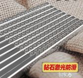 10雙 不銹鋼筷子套裝家用防滑合金筷子