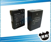黑熊館 Nikon D5300 D3100 D3200 D3300 D5100 D5200 P7100 P7700 P7800 EN-EL14 高容量防爆電池