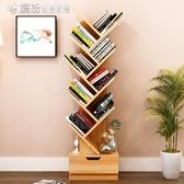 樹形書架落地簡約現代創意小書櫃簡易桌上置物架經濟型學生省空間YXS 快速出貨