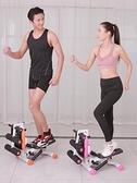 懶人收腹踏步仰臥起坐輔助健身器材家用瘦腿美腰登山機 【全館免運】