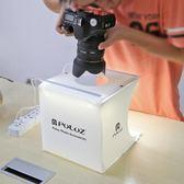 拍照攝影棚LED小型補光燈20cm套裝簡易迷你產品手機微距拍攝台 柔光燈箱珠寶手飾 ATF米希美衣