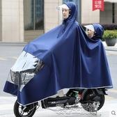 雨衣電動電瓶車雨衣母子雙人加大加厚摩托車女款親子兒童全身專用雨紓困振興