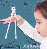 兒童餐具筷子訓練筷寶寶家用一段練習筷叉勺套裝小孩學習筷 科炫數位