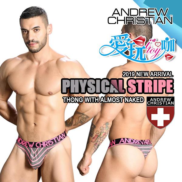 美國 Andrew Christian 赤裸囊袋條紋丁字褲 Physical Stripe Thong Almost Naked