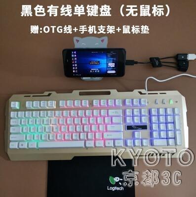 可以連接手機的打字鍵盤vivo安卓小米學生練習華為云電腦YJT 【快速出貨】