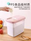 裝米桶 裝密封收納米箱20斤米缸盒10大米面50家用面粉儲存罐