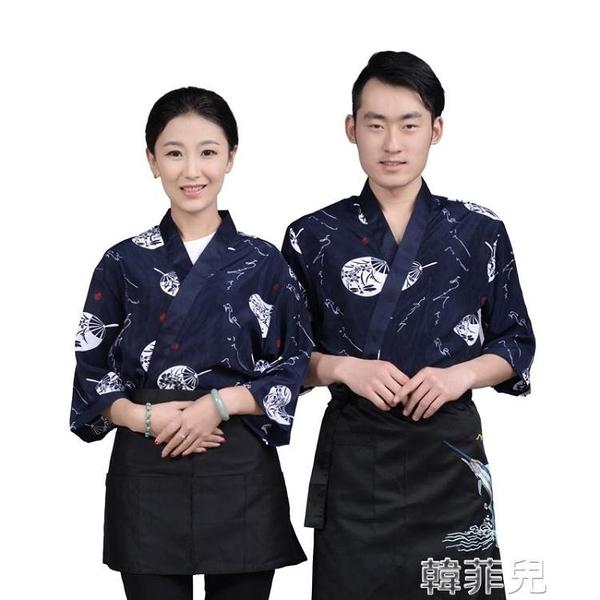 廚師服 日式廚師服裝韓國日本料理壽司店餐廳廚房男女服務員工作制服和服 韓菲兒