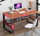 電腦桌 簡約辦公桌家用書桌臺式雙人電腦桌學生學習桌簡易寫字桌臥室桌子【快速出貨好康八折】