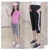2017新款外穿休閒顯瘦束腳運動七分褲LYH685【大尺碼女王】
