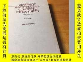 二手書博民逛書店預應力混凝土設計罕見第3版 英文版Y9390 T.Y.LIN,NED H.BURNS 出版1981