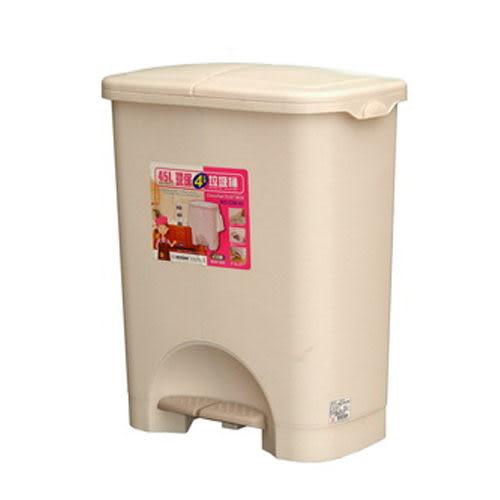 [奇奇文具]【聯府 KEYWAY 垃圾桶】CW-45 環保四分類垃圾桶 45 L