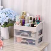 桌面收納盒桌面化妝品收納盒創意塑料抽屜式收納柜梳妝台桌上飾品整理置物架 交換禮物