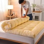 加厚床墊榻榻米單人雙人1.5m1.8mx2.0米褥子家用軟墊學生宿舍墊被  ATF  魔法鞋櫃