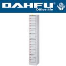 DAHFU 大富   SY-A3-KL-336NG    落地型效率櫃-W382xD458xH1760(mm) / 個